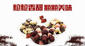 廊坊佳德利龙8官方网站app有限公司