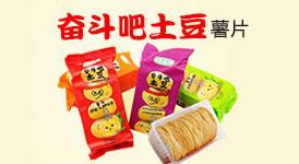 宿迁市汇味龙8官方网站app有限公司