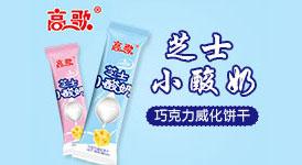 沂水好口福龙8官方网站app有限公司