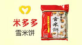 周口米多多龙8官方网站app有限公司
