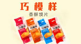 山西香汇龙8官方网站app有限公司