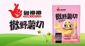 河南甜柳柳龙8官方网站app科技有限公司