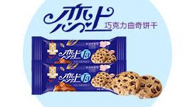 临沂市溢嘉龙8官方网站app有限公司