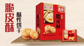 山东青援龙8官方网站app有限公司