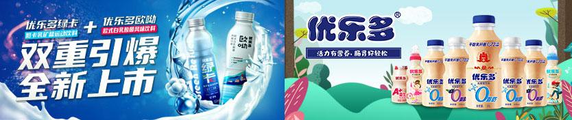 东君乳业(禹城)怎么下载万博体育app