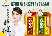 北京醇油坊新万博平台怎么下载万博体育app
