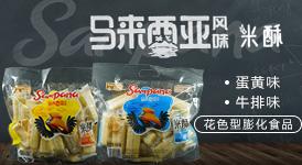 河南仙班娜新万博平台怎么下载万博体育app
