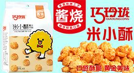 巧巧漯河龙8官方网站app有限公司
