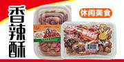饶阳县隆盛食品厂