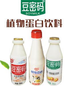 广西传喜食品有限公司
