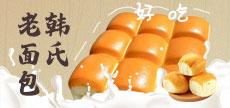 山东麦浪龙8官方网站app有限公司