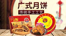 广州市穗龙龙8官方网站app有限公司