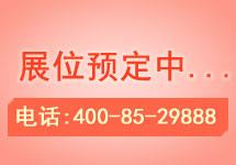 www.spzs.com招租中…