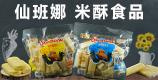 河南仙班娜龙8官方网站app有限公司