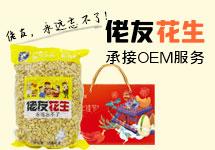 洛阳市统达龙8官方网站app有限公司