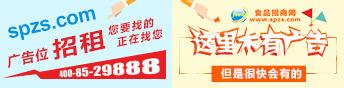www.refoeil.com招租中…