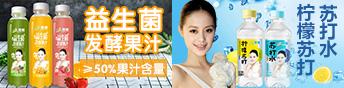 河南增健绿色饮品怎么下载万博体育app