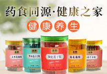 贵州银花绿圣龙8官方网站app有限公司