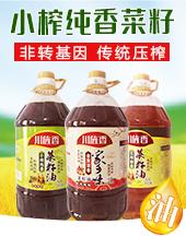 川旌香菜籽油(郝厚刚个体经营)