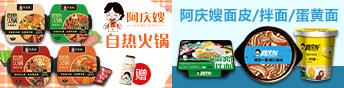 山东弘锦新万博平台怎么下载万博体育app