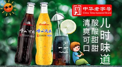 青島恒知拓食品銷售有限公司