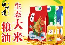 吉林省寒土地农业科技怎么下载万博体育app