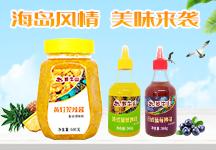 海南罗牛山调味品怎么下载万博体育app