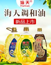 江西青龙高科油脂有限公司