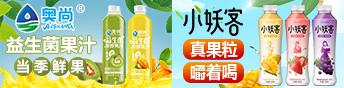 河南奥尚饮品怎么下载万博体育app