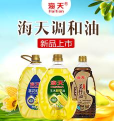 江西青龙高科油脂怎么下载万博体育app