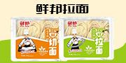 河北鮮邦食品有限公司