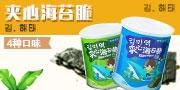 連云港潤仁食品有限公司