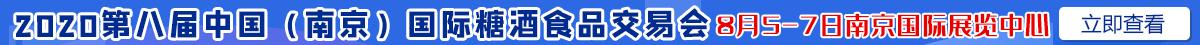 中贸科技集团怎么下载万博体育app