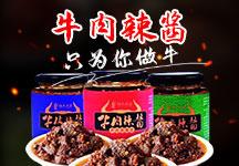 新余市日鑫龙8官方网站app加工有限公司
