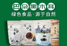 黑龙江鼎尊生物科技有限公司
