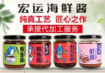 青岛宏运龙8官方网站app有限公司