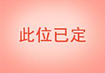 广州上田姜葱调味品有限公司