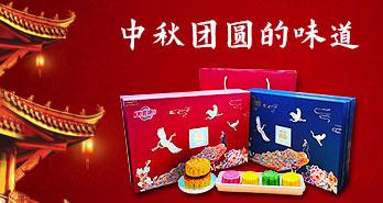 湖南巨帆龙8官方网站app有限公司