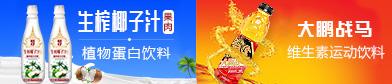 广州欢乐快车食品beplay官网ios
