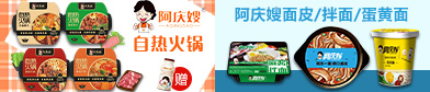 山东弘锦龙8官方网站app有限公司