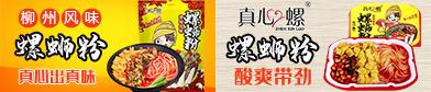 益阳林里香龙8官方网站app有限公司