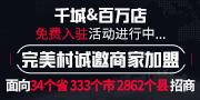 深圳市传世经典电子商务有限公司