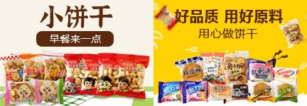 徐州康龙食品厂