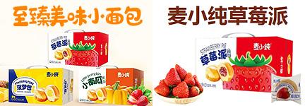 河北松涛食品有限公司