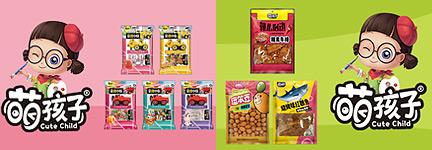 广东萌孩子食品有限公司