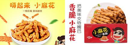 新野县凯达食品有限公司