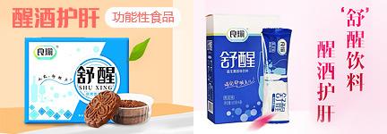 河南省良瑜秀泉生物科技有限公司