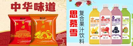 河南梦立方食品科技有限公司