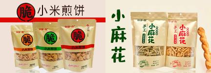 河南谷部一族食品有限公司