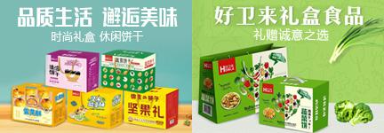 江苏猫乐食品有限公司